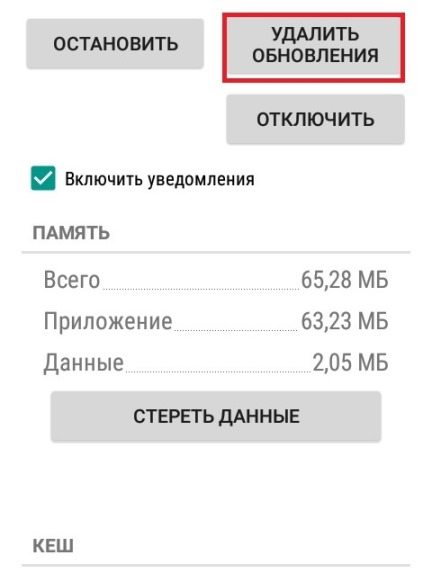 whatsapp apk trashbox